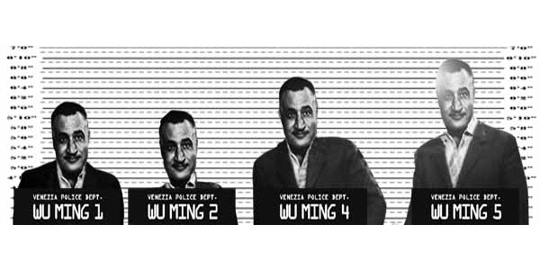 WUMING2-copia_2