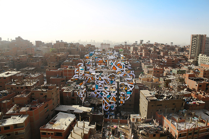 el-seed-perception-zaraeeb-egypt-optical-street-art-designboom-01